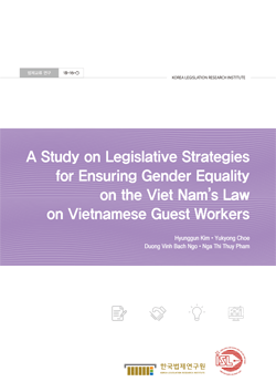 A Study on Legislative Strategies for Ensuring Gender Equality on the Viet Nam's Law on Vietnamese Guest Workers