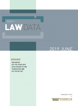 LAW DATA 2019 JUNE